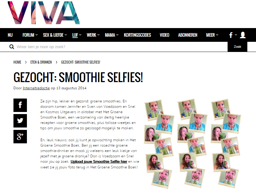 smoothie oproep viva forum aug 2014